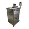 Сыроварня Casaro на 100 литров автомат
