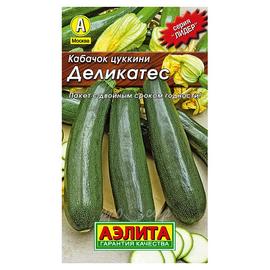 Семена Кабачок цуккини Деликатес