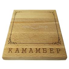 "Подставка для сыра ""Камамбер"" (материал - бук)"