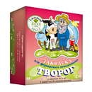 Закваска для творога Lactoferm-Eco (фермерская фасовка)