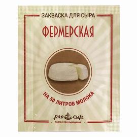 """Закваска ПроСыр """"Фермерская"""""""